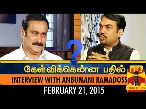 Kelvikkenna Bathil : Exclusive Interview with Anubumani Ramadoss (21/2/15) - Thanthi TV