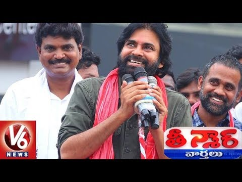 Janasena Chief Pawan Kalyan Speech At Visakhapatnam Public Meeting | Teenmaar News