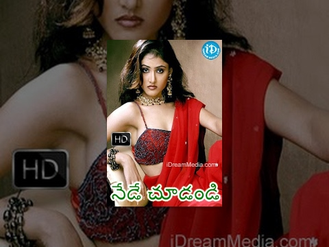 Nede Chudandi (2013) || Telugu Full Movie || Sivaji Raja - Sandeep - Priya