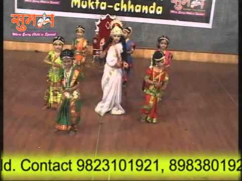 Saraswati Song by Suman Sanskar Prep School.