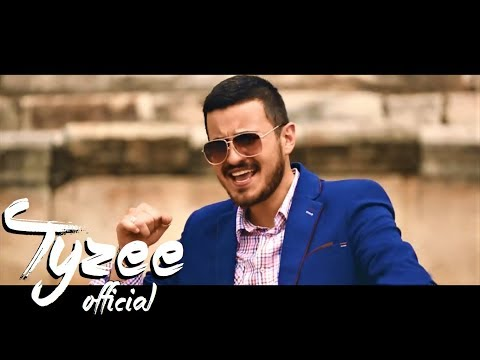 Music video by Tyzee performing ''Doma si e doma'' 2014 Produced By - Fluks Produkcija Performer: Tyzee ( Dragan Velickovski ) Music Producer : Ivan Jovanov ...