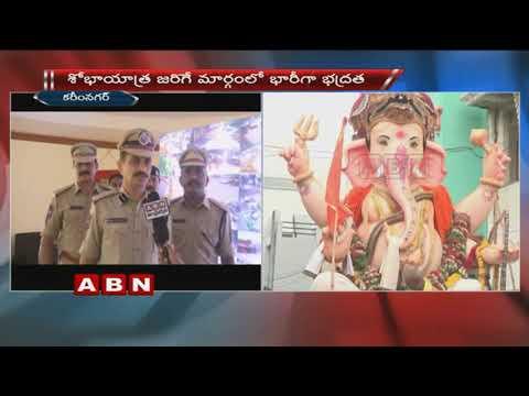 Karimnagar CP Kamal Hassan Reddy face to face over Ganesh Immersion Security Arrangements