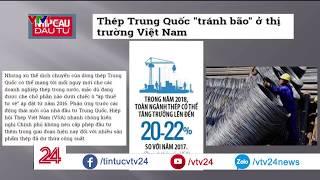 Nhiều địa phương dè chừng các dự án vốn FDI - Tin Tức VTV24