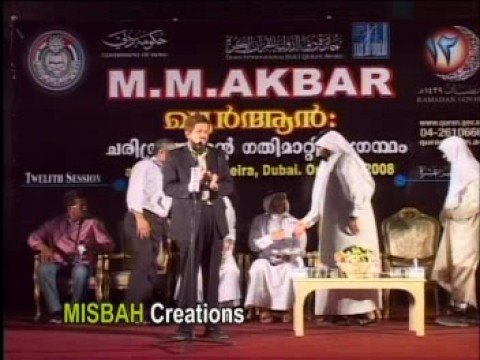 Mm Akbar  Dubai P01 18 video