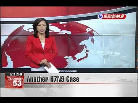 Another H7N9 Case