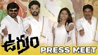 Ugram Movie Team Press Meet | JD Chakravarthy, Amma Rajasekhar, Chammak Chandra | Latest Updates