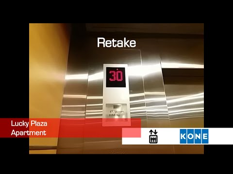 [R] Fast KONE Elevators at Lucky Plaza Apartment, Singapore