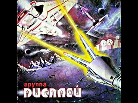 Soviet electronic music (1988).mpg