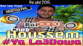 Cheb Houssem 2015 - Gololha Tansani - Bzaf for