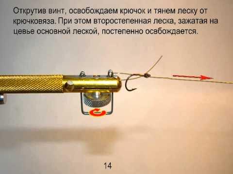 Приспособление для вязки рыболовных крючков