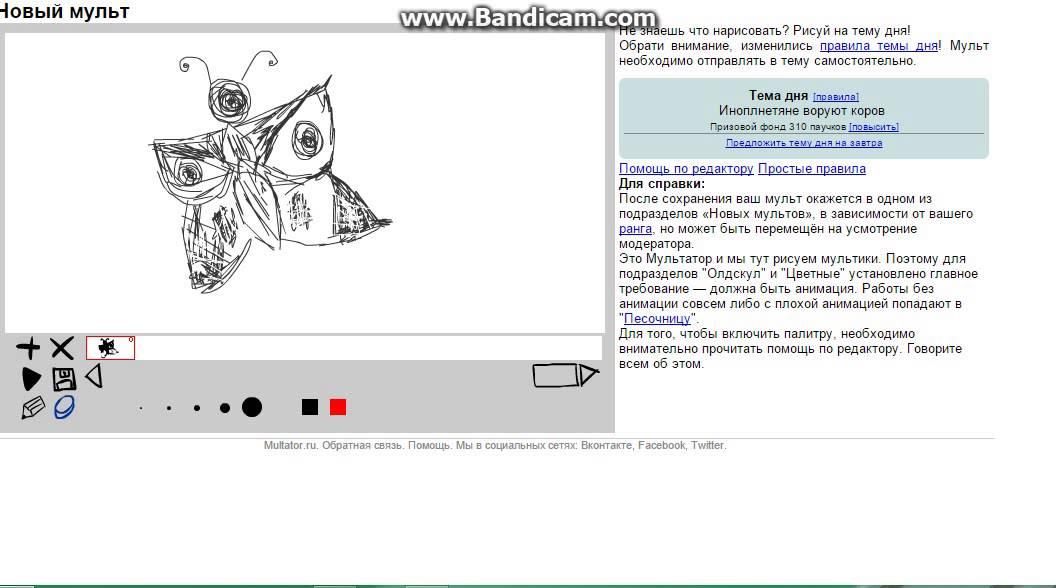 Мультатор как рисовать на графическом планшете