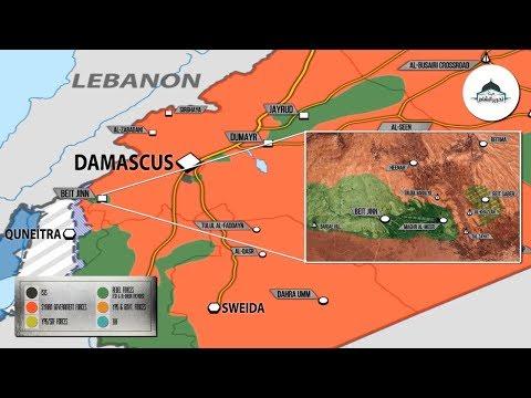 19 декабря 2017. Военная обстановка в Сирии. Встреча Башара Асада и Дмитрия Рогозина в Дамаске.