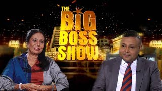 The Big Boss Show | 23/01/2020