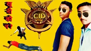 CID episode 885/18 January / New episode 2019 /CID episode by kamlesh tiwari