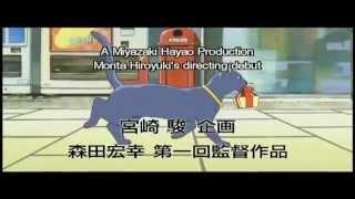 Le royaume des chats - Bande Annonce Japonaise