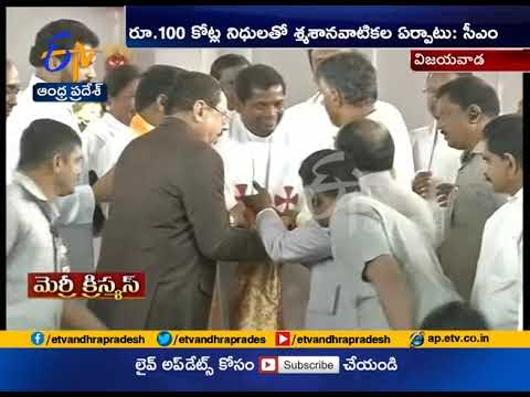 CM Chandrababu Participates in Christmas Celebrations at Vijayawada