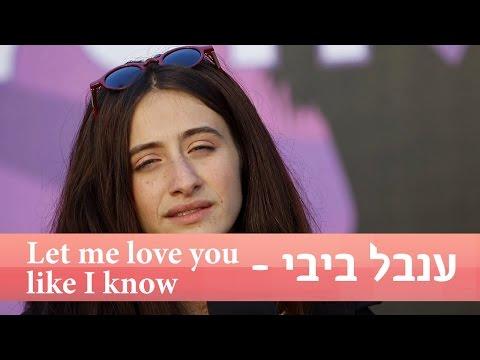 נעלמים: ענבל ביבי - Let me love you like I know - ניקלודיאון