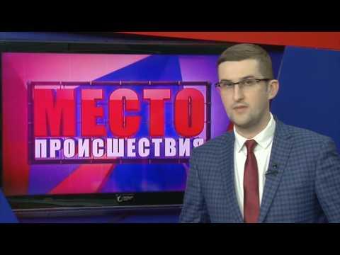 """""""Место происшествия"""" выпуск 13.01.2017"""