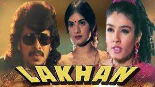 Lakhan (2011)