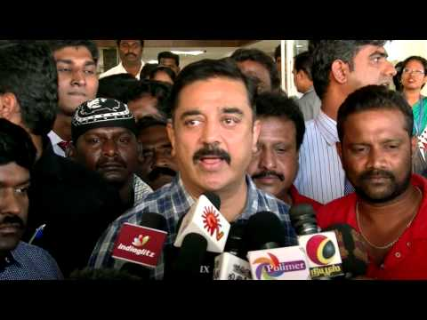 Actor Kamal Haasan & Gautami Pay homage to Veteran Director R.C.Sakthi - RedPix 24x7