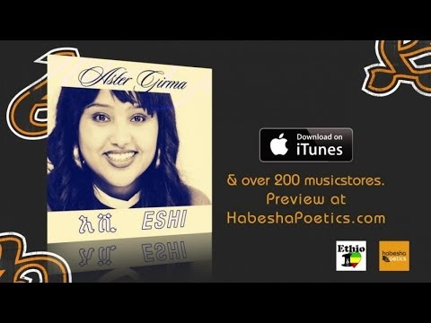 New Ethiopian Music 2014 Tebqegn By Aster Girma - (official Audio Video) video