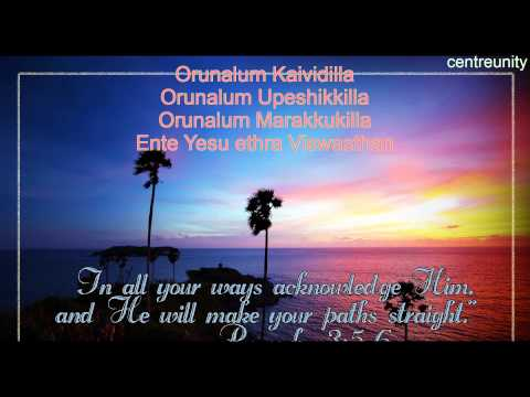 Innayolam Anne Nadathi Christian Song With Lyrics Hd video