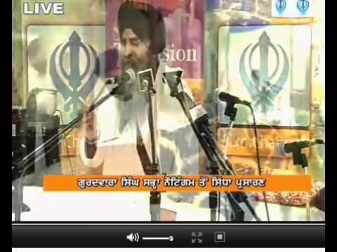 Bhai Pinderpal Singh Ji - Sri Guru HarGobind Sahib Ji Prakash Gurpurab Katha