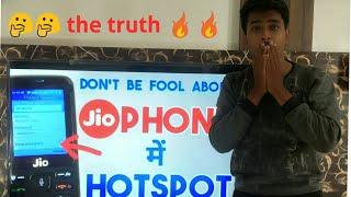 जियो फोन में हॉटस्पॉट   hotspot in jio phone   technical pruthvi  