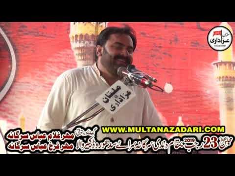 Zakir Syed Muhammad Hussain Shah I Majlis 23 Rajab 2019 I Dandi Sargana Kabirwala