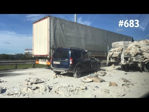 ☭★Подборка Аварий и ДТП/от18.09.2018/Russia Car Crash Compilation/#683/September2018/#дтп#авария