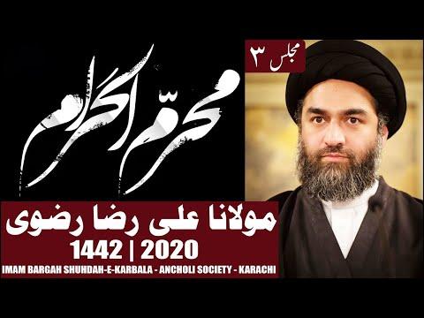 3rd Muharram Majlis 1442/2020 | ImamBargah Shoudah E Karbala, Ancholi | Maulana Syed Ali Raza Rizvi