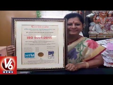 Yadadri Sri Lakshmi Narasimha Swamy Temple Gets ISO Certification   V6 News