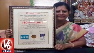 Yadadri Sri Lakshmi Narasimha Swamy Temple Gets ISO Certification