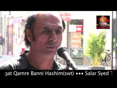 Bonn Jaloos 2014 - Chehlum Mola Ali(swt) - Zakir Syed Safdar Abbas (Uk)