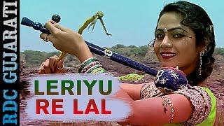 Leriyu Re Lal   FULL VIDEO Song   Mamta Soni, Jagdish Thakor   Gujarati Romantic Song   Bewafa Sajan