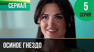 ▶️ Осиное гнездо 5 серия - Мелодрама | Русские мелодрамы