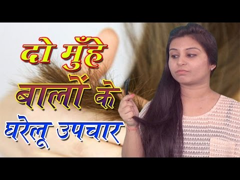 Do Muhe Balo Se Chutkara  Remedies For Hair Split Ends Hair Tips