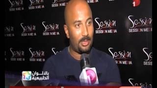 كريم مأمون... مايكل رجل المخابرات الأمريكية والعملية مسيى ..وائل عبدالعزيز بن حلال