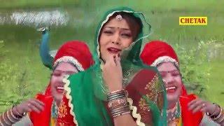 छोरीया नाचो ना नाचो | Chhoriya Nacho Na Nacho | Byan Kaachi Keri | Rakhi Rangeeli | Rajsathani Song