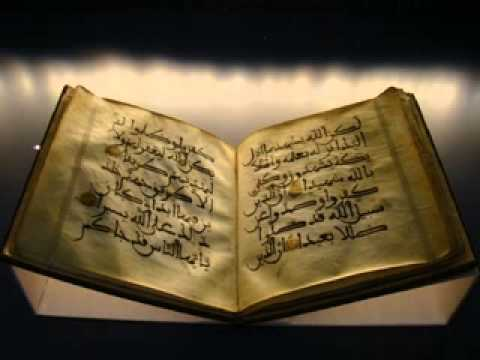 Quran Aarkuvendi Youtube