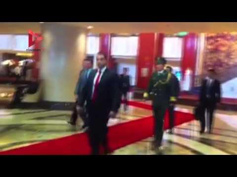 لحظة مغادرة الرئيس السيسي مقر إقامته في بكين متجها إلى إندونيسيا
