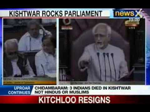 NewsX: Regret death of Indians, says Home Minister P Chidambaram