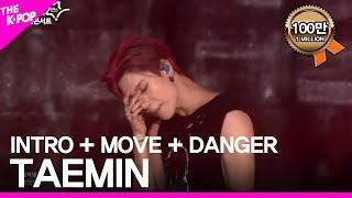 TAEMIN, INTRO+MOVE+Danger [2018 DREAM CONCERT]