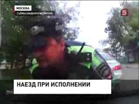 Побег нарушителя с полицейским на капоте!