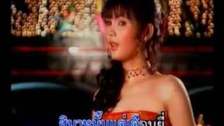 Thai MV: Kid Hod Jung Leuy