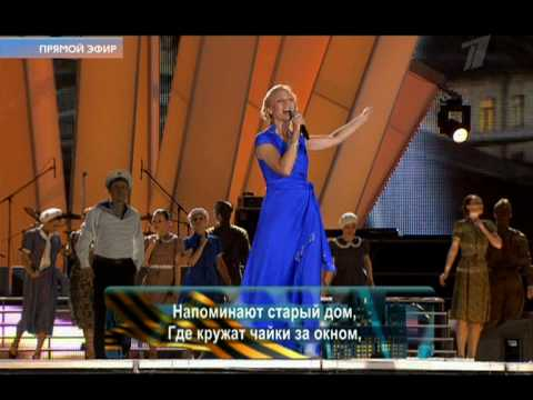 Орбакайте Кристина - Тучи в голубом