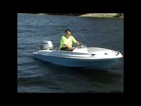 лодка пластиковая нерпа цена