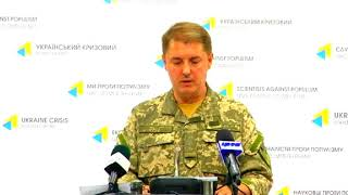 Col. Oleksandr Motuzyanyk, Ministry of Defense of Ukraine spokesperson. UCMC 16.08.2017