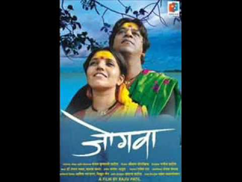 Jogva - Chand Sugandha Ajay Atul Lyrics English Meaning Award Winner video