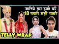Sharad - RIpci Marriage, Jennifer Winget Web Debut, Yuvika On Nach Baliye 9   Top 10 Telly News thumbnail